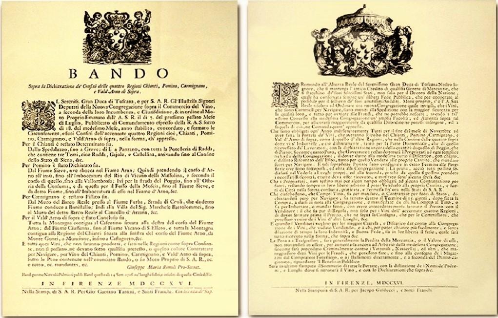 chianti - bando Cosimo III de' Medici